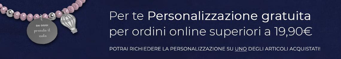Servizio di personalizzazione